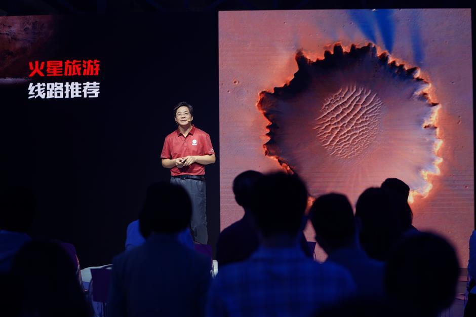 Research hub unveiled in Yangpu District