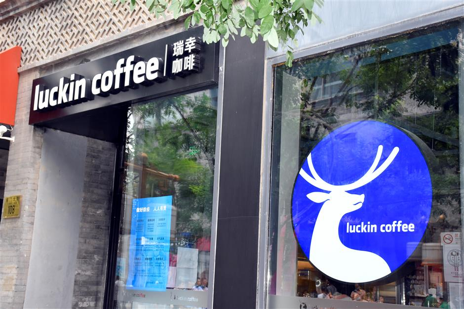 Luckin Coffee, associated firms fined US$9m over scandal