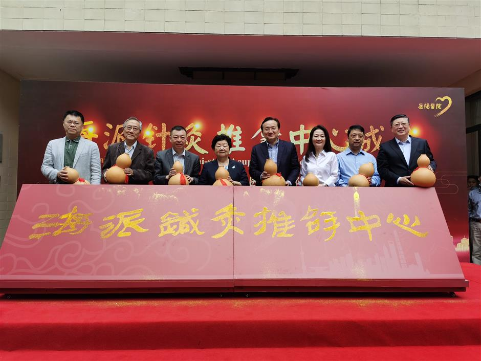 Acupuncture and tuina center established in Shanghai
