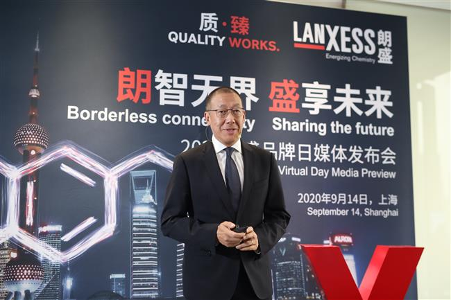 Lanxess AG expands global portfolio, business in China market