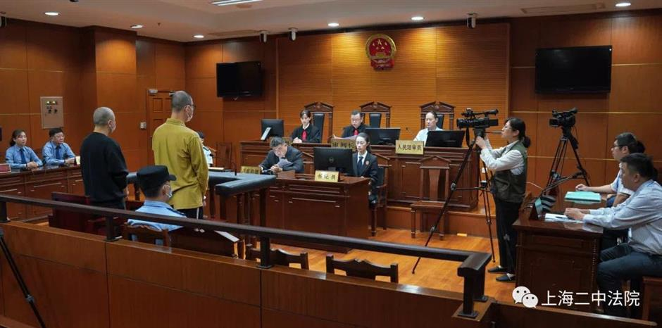 Prison terms for Zhao Fuqiangs accomplices
