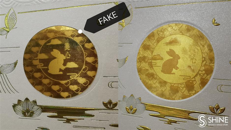 Police bust alleged fake mooncake sellers