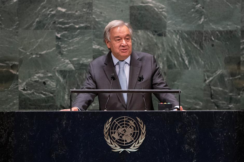 General Debate of UN General Assembly opens