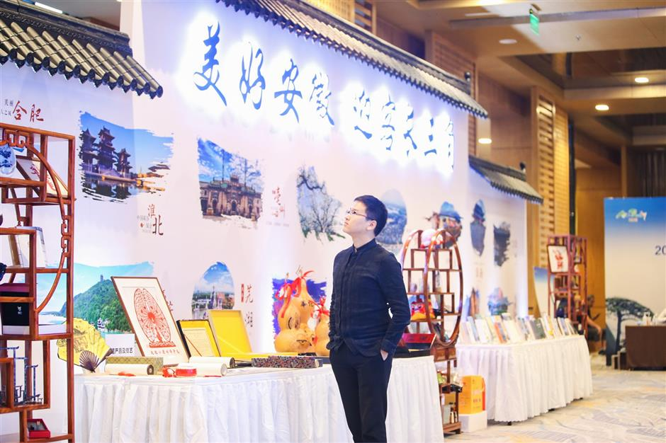 Anhui Province reaches out to regional tourists