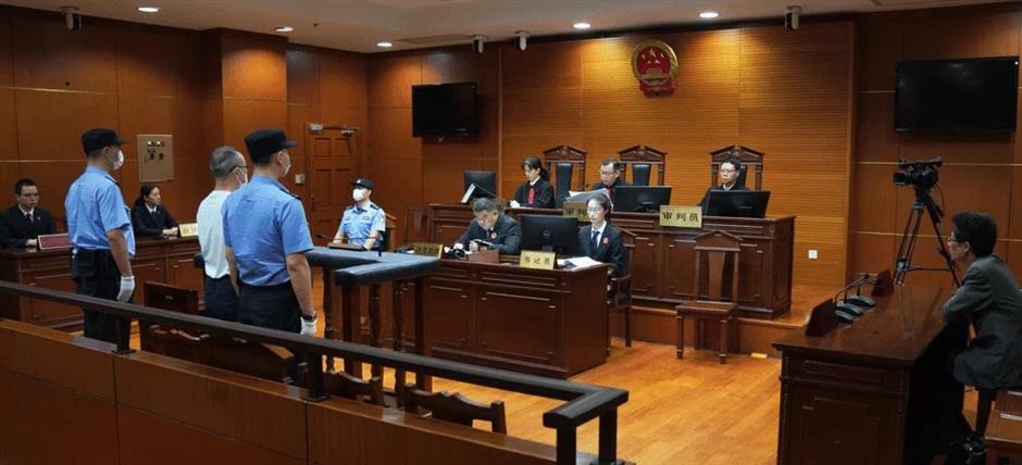 Prison for former officials in Zhao case
