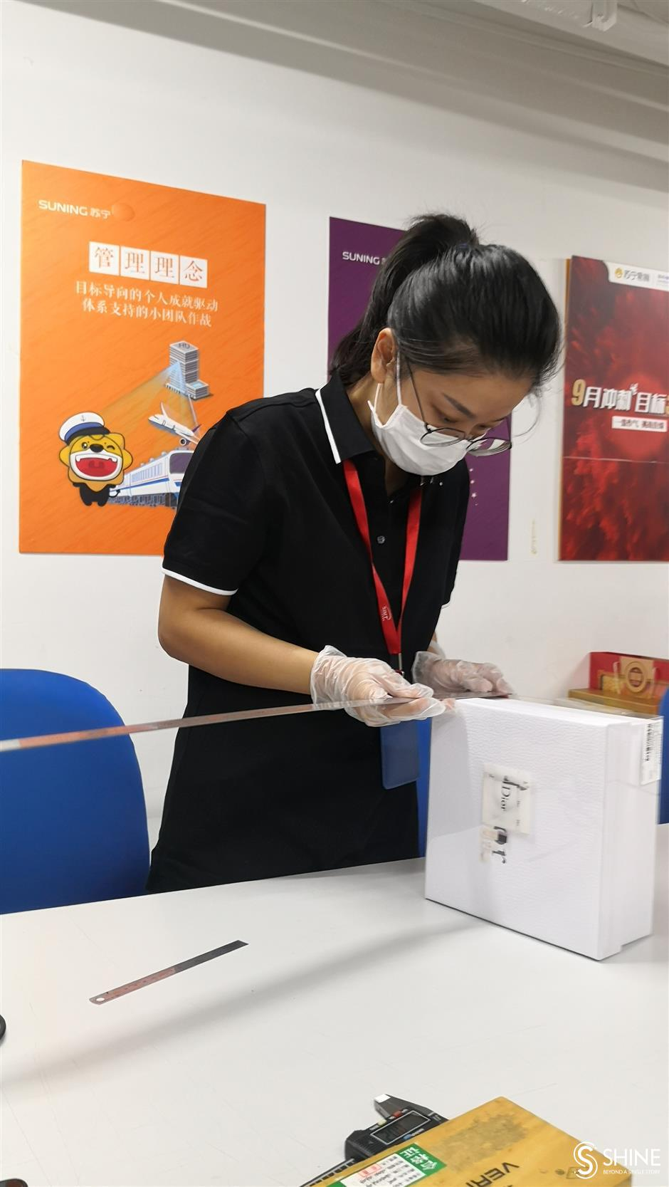 Overpackaging suspected at Cloud Nine mall