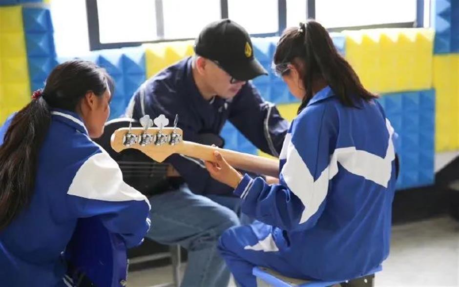 Rural childrens music dream rocks mountain school