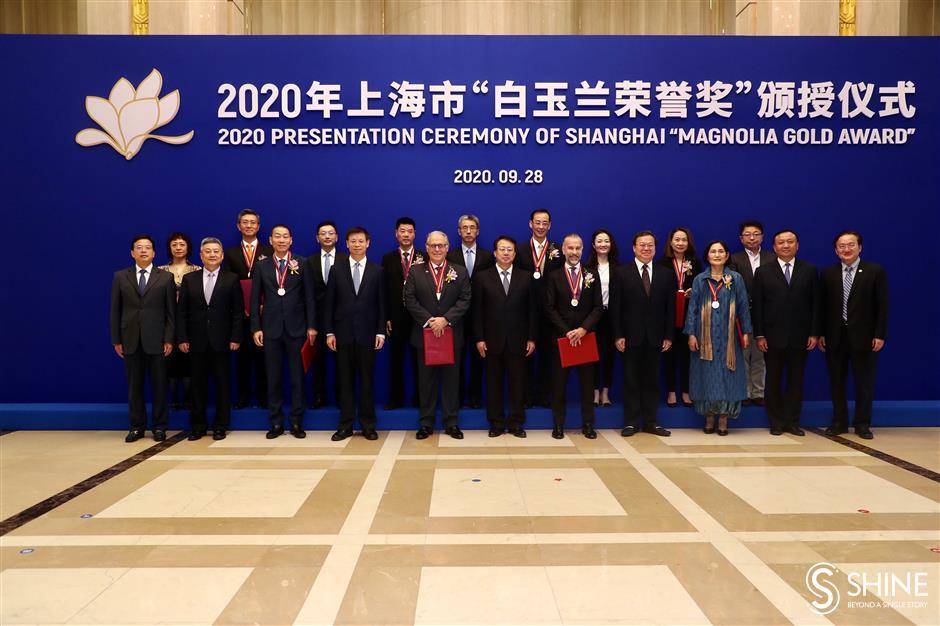 Shanghai honors citys foreign community