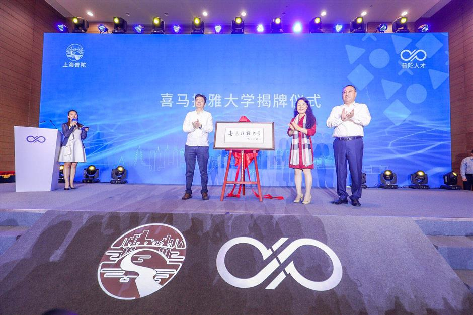 Chinas first online economy university opens in Putuo