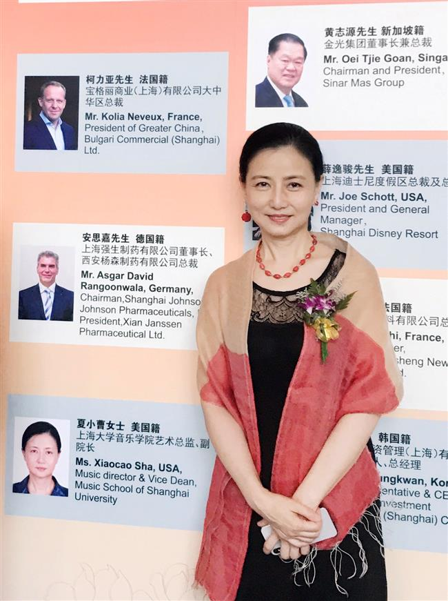 Silver honors for expats who contribute to Shanghais development