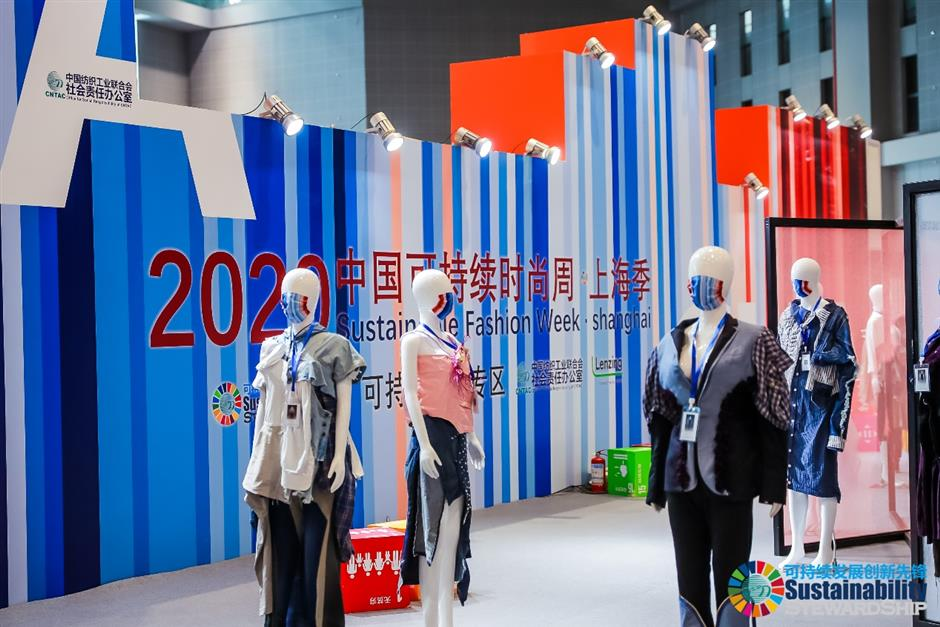 Fashion event shows industrys sustainable future