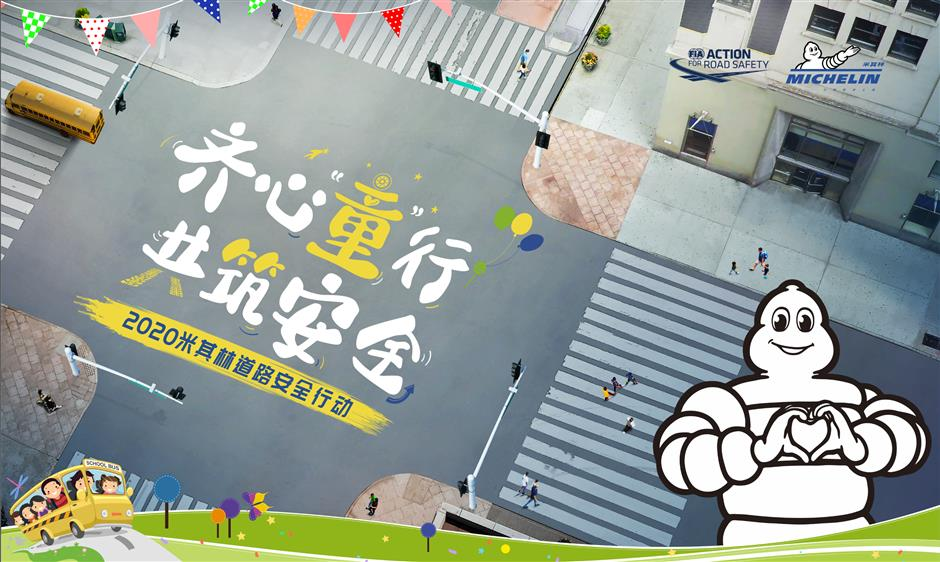 Michelin China launches road safety campaign for kids