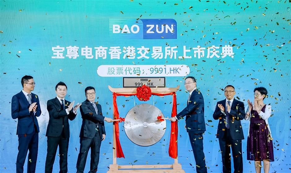 Baozun thelatest to complete dual listing in HK