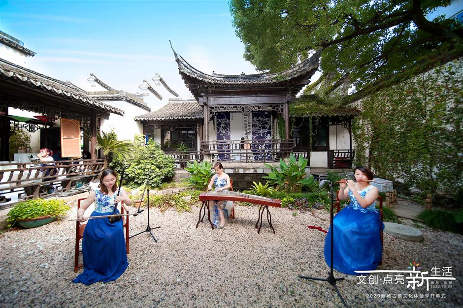 Xinchang vies to become globally-recognized heritage site
