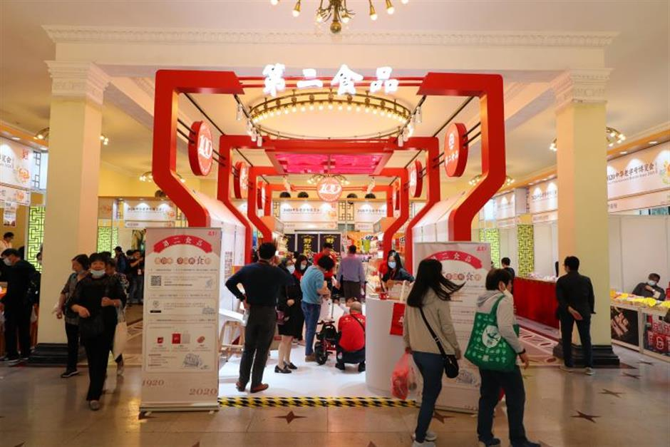 Expo showcases time-honored brands in new ways