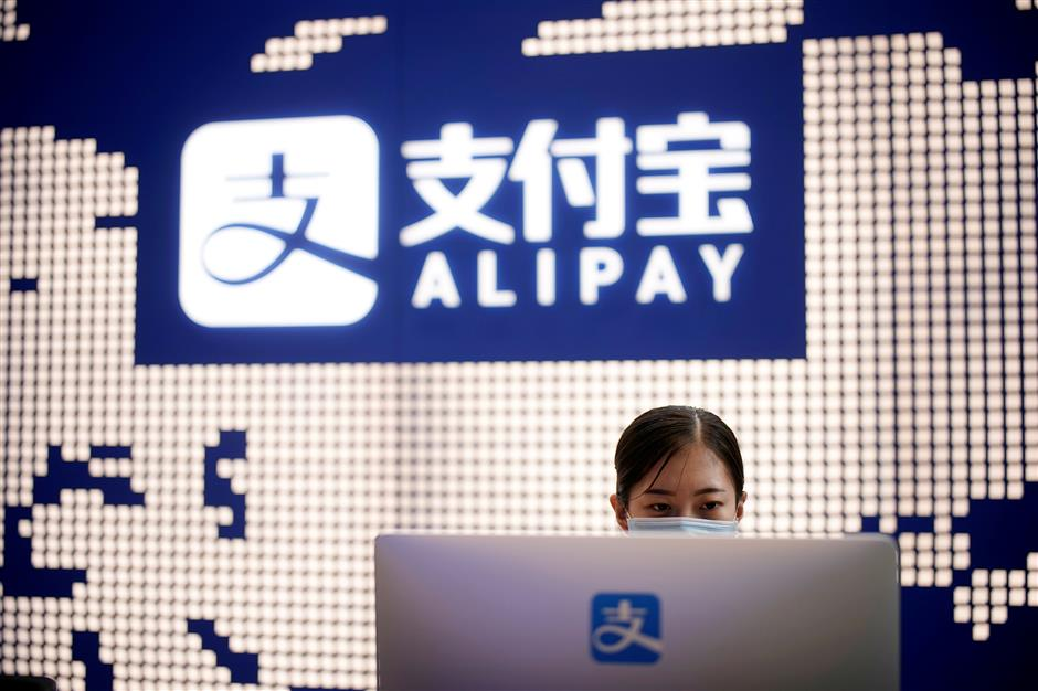 New funds raise US$9 billion for Ant IPO