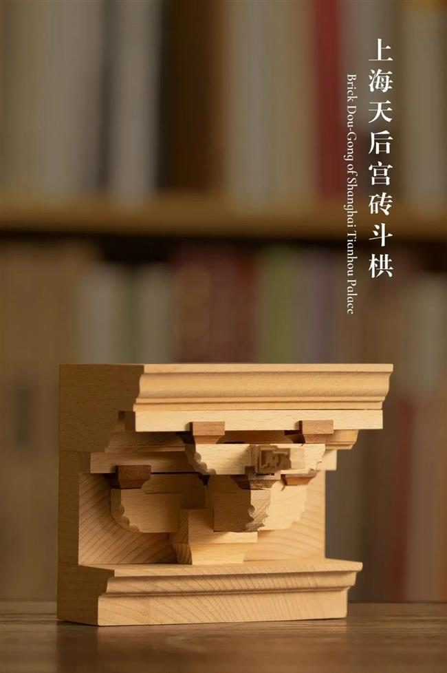 Toys that teach the intricacies of ancient Chinese construction