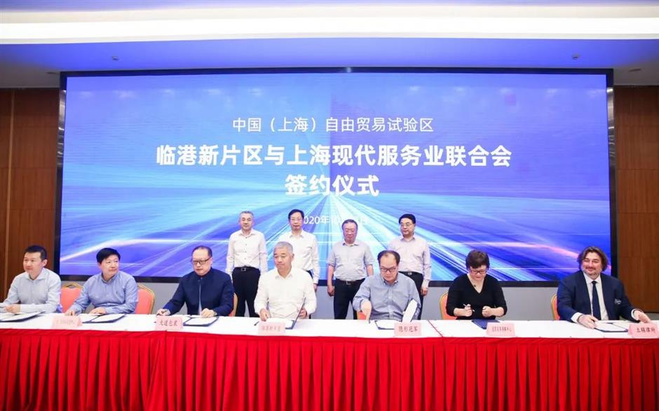 Service providers sign Lingang agreements
