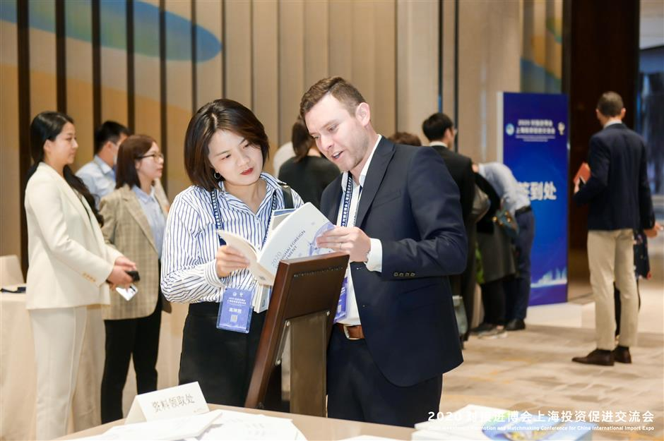 Shanghai map to help CIIE exhibitors invest