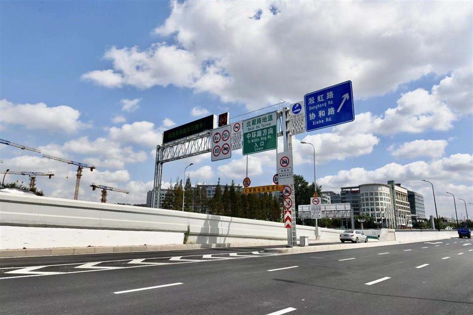 Transport system makes final preparations for CIIE