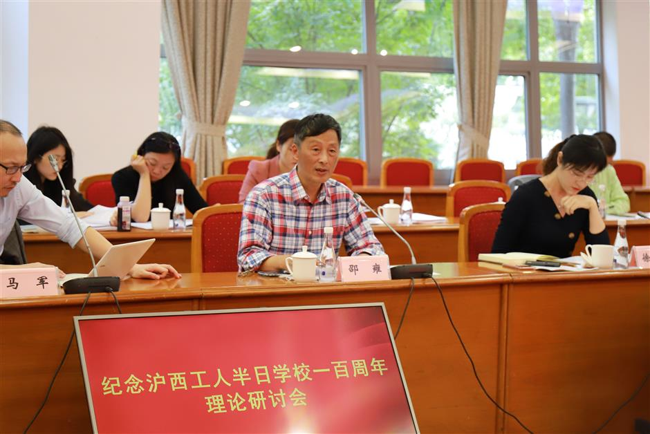 New hall to commemorate CPC workers school