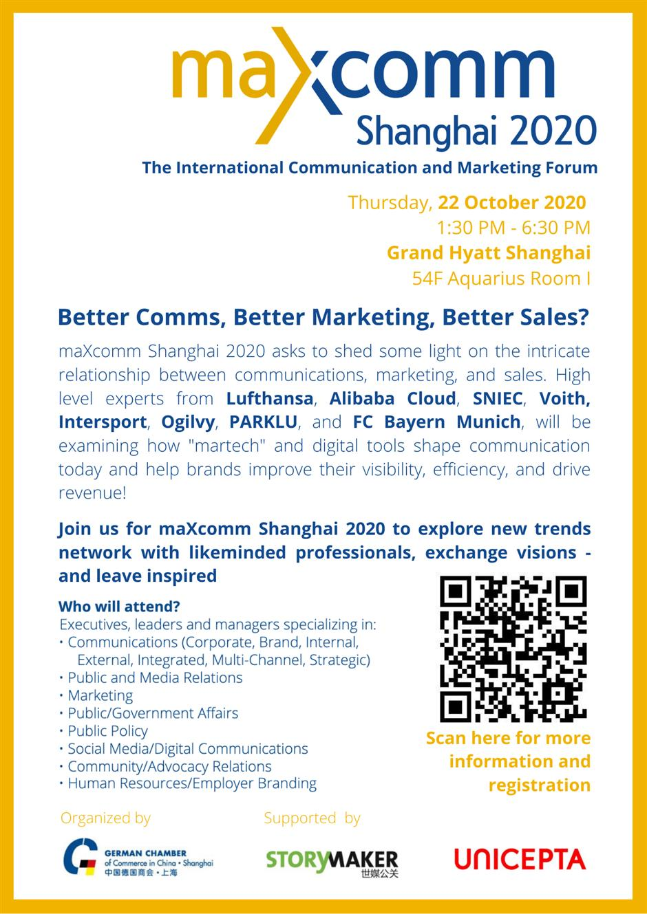International communication and marketing forum to be held in Shanghai