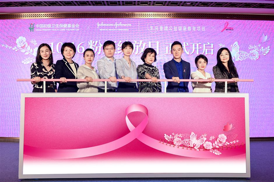 Charity to raise breast cancer awareness