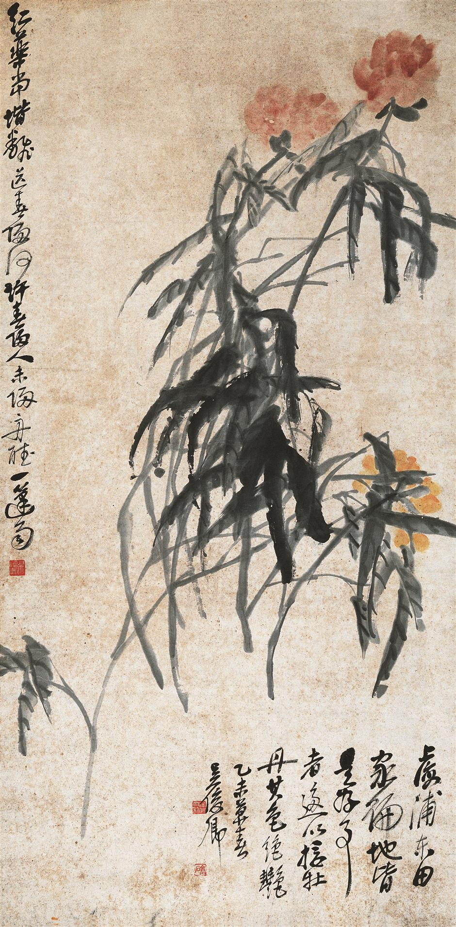 Never before seen works of Wu Changshuo on show