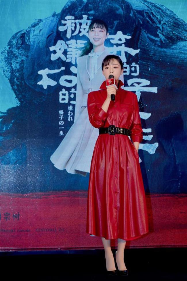 Memories of Matsuko to hit stage in Shanghai