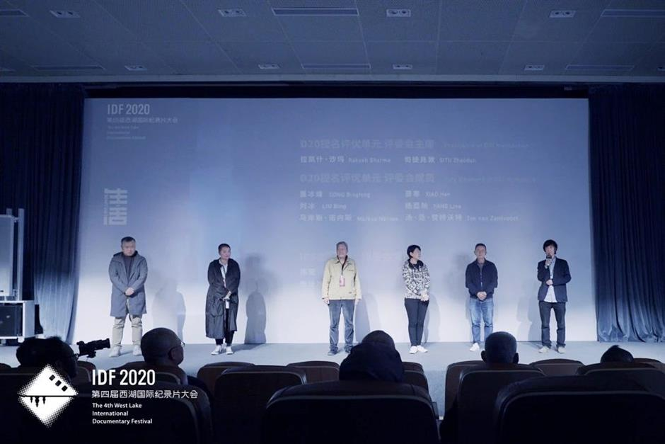 International documentary festival held in Hangzhou