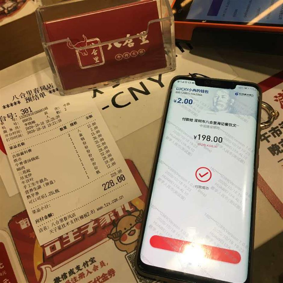 Chinas e-yuan gets tested at the grassroots ahead of rollout