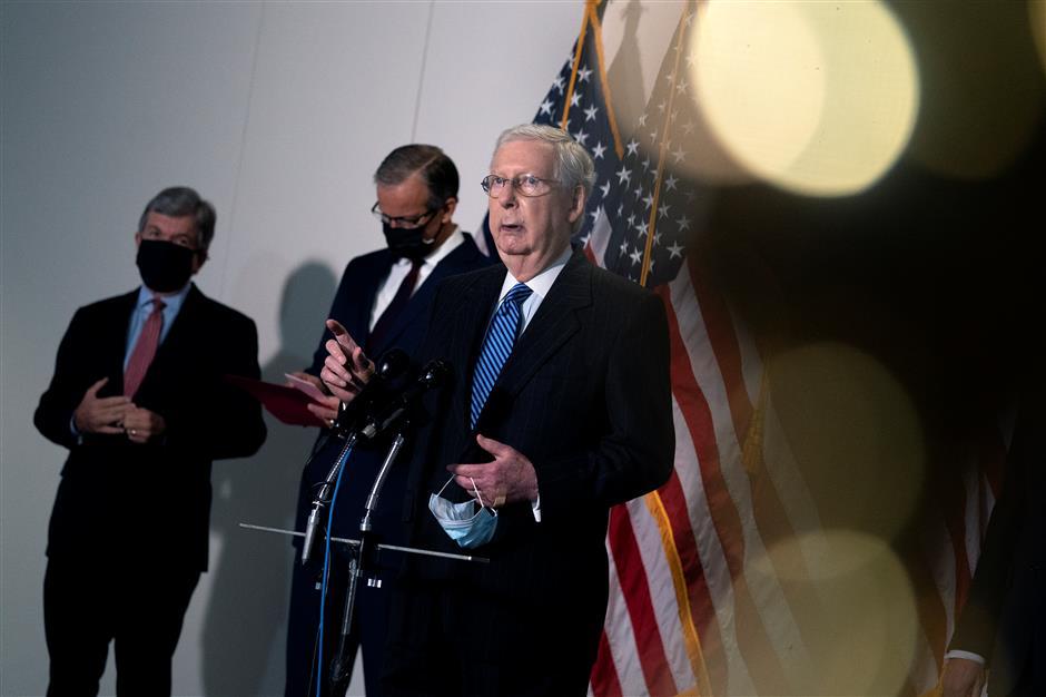 US Senate to vote on Barrett nomination to Supreme Court