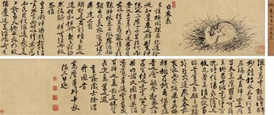 Modern masterworks on the block at Rongbaozhai auction