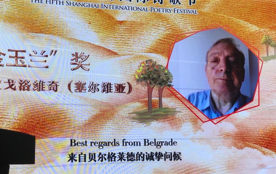 Serbian poet takes Shanghai festival honors