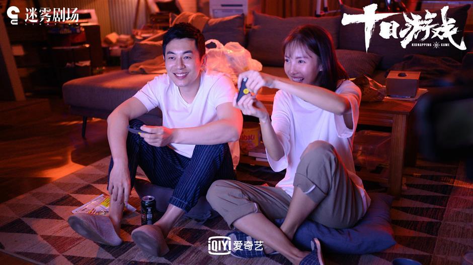 Chinese online suspense-thriller series wow Asia