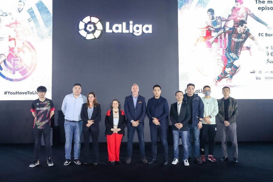Spains La Liga unveils eSports competition