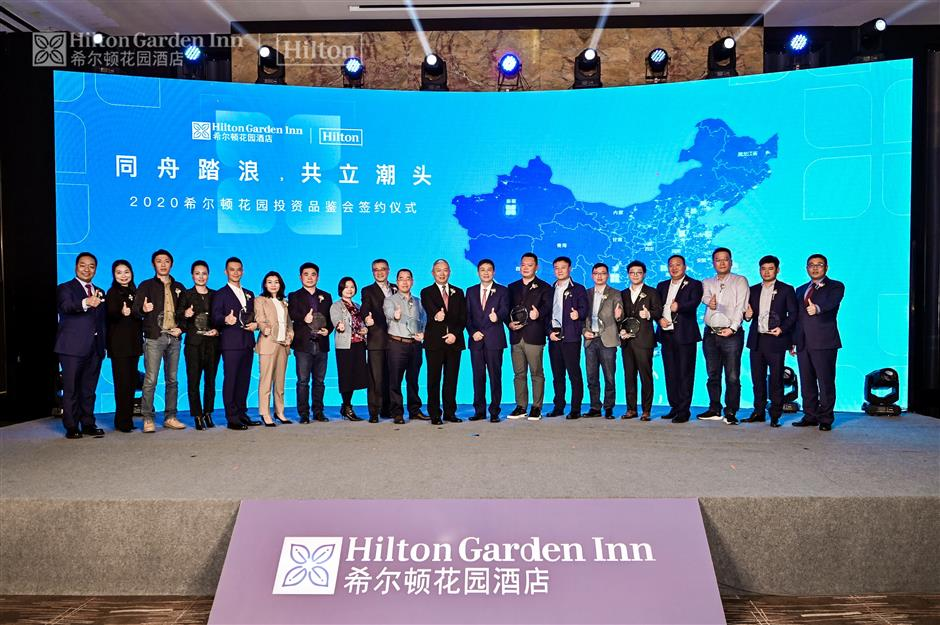 Hotel group confident in its China future