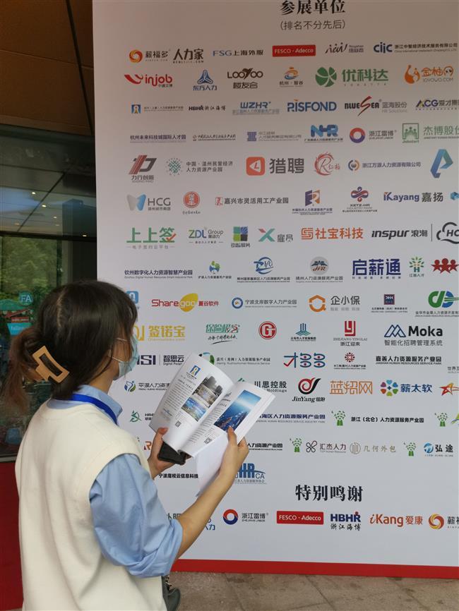 Talent expo focuses on flexible employment