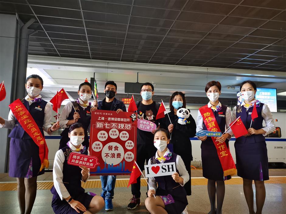 Shanghai railway operators prepared for CIIE