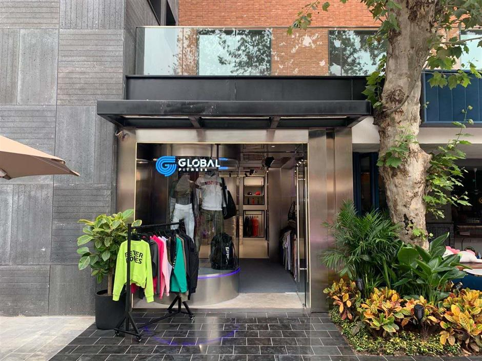 Shan Kang Li is Jingans latest lifestyle and dining hub