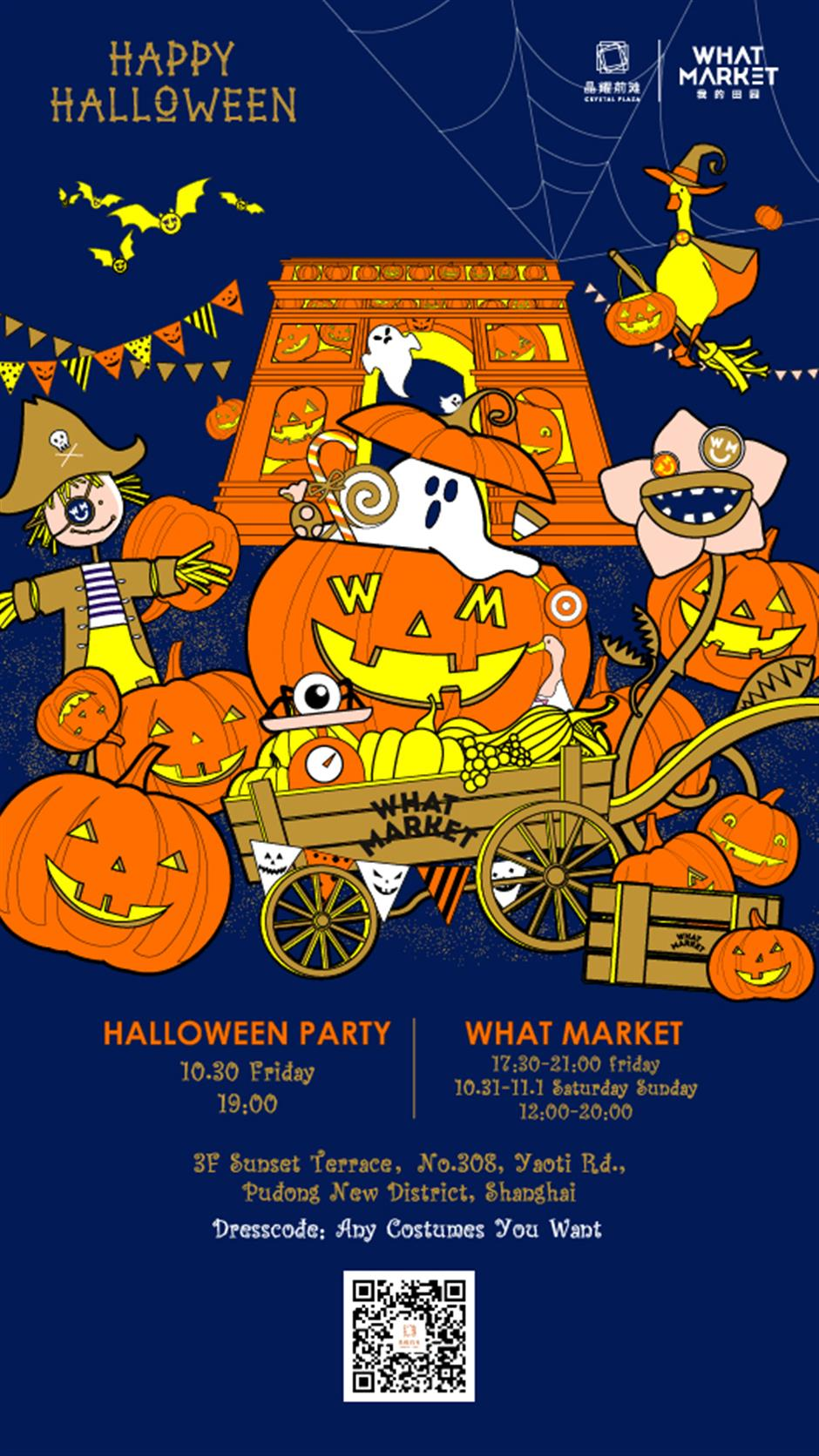 Trick or treat! Halloween deals and new menus
