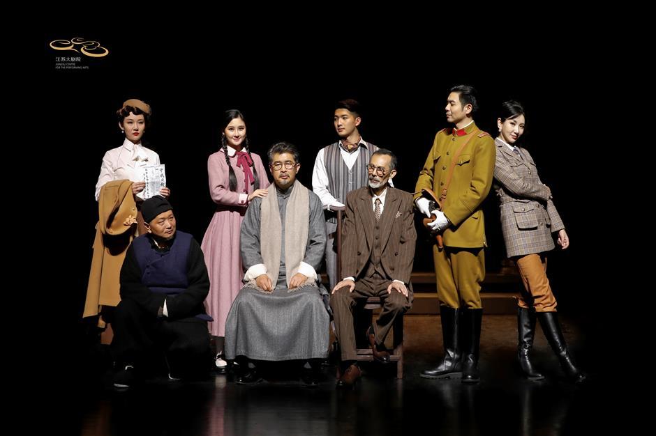 Drama tells story of Forbidden City relics