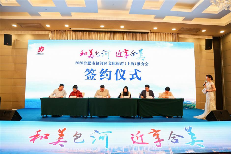 Shanghai and Hefei strengthen cultural and tourism ties