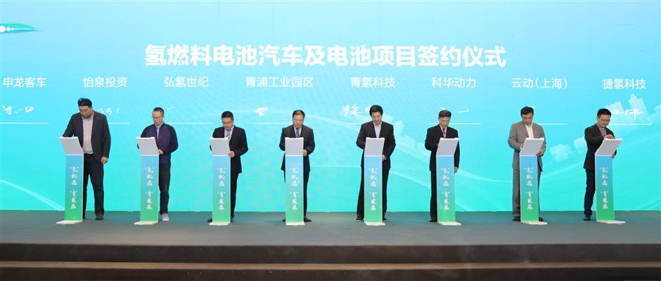 Qingpu unveils hydrogen energy blueprint
