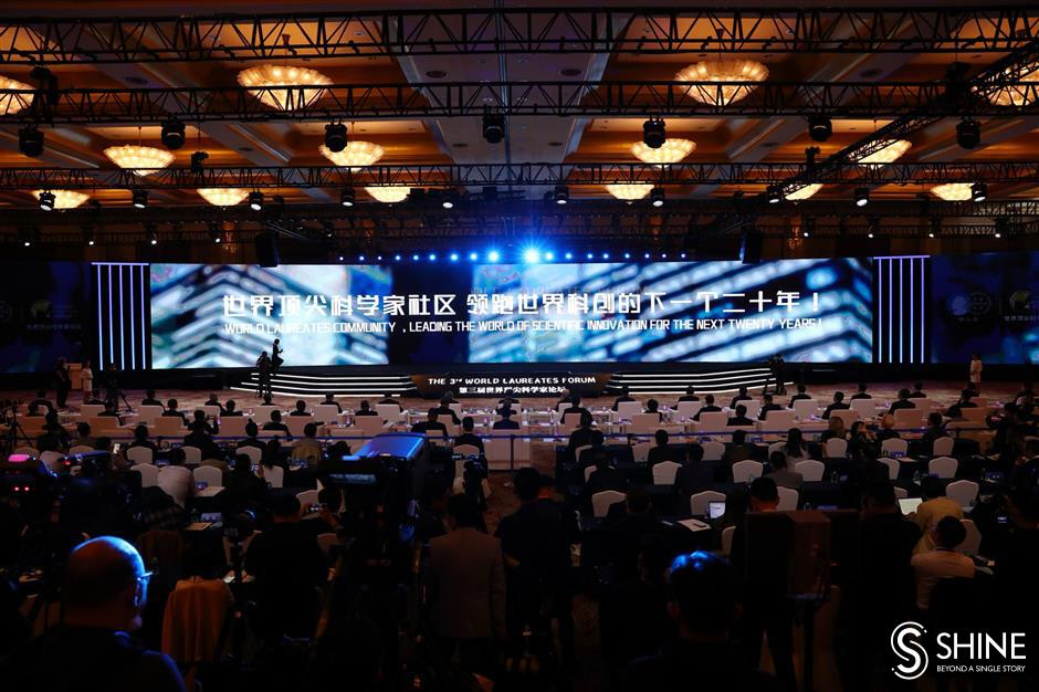 New community to bring top minds to Shanghai