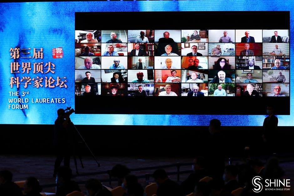 Global cooperation and scientific innovation highlighted at forum