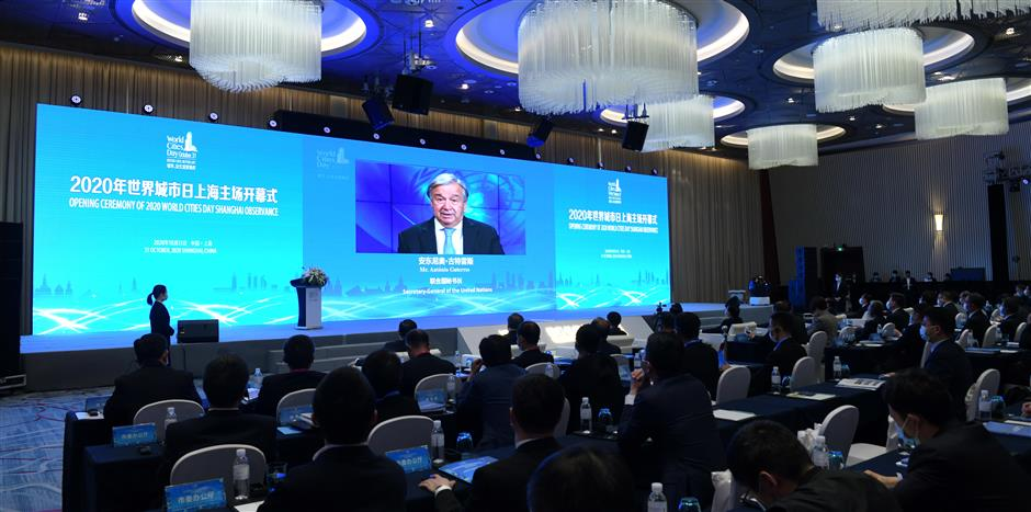 Shanghai development models highlighted on World Cities Day