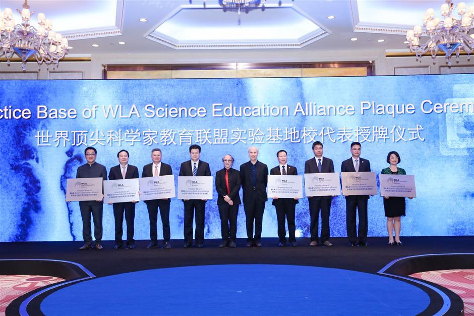 Education alliance will help interest children in science