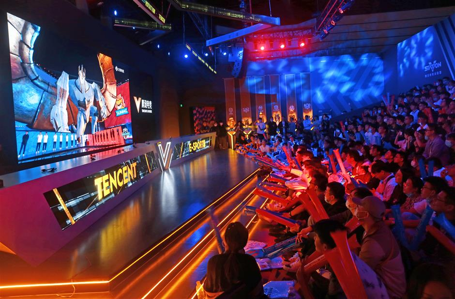Amateur eSports contest kicks off in Putuo
