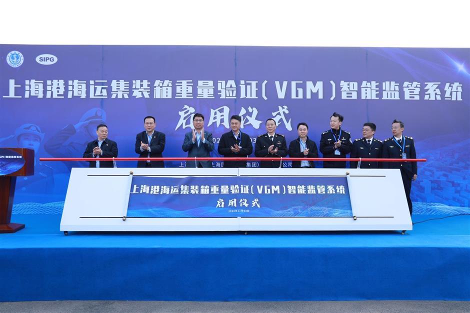 Yangshan deep-water port becomes smarter